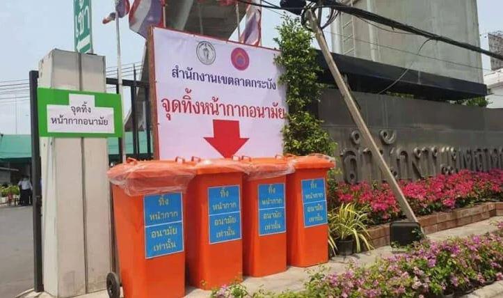 """По всему Таиланду начали появляться баки с пометкой """"биологическая опасность"""""""