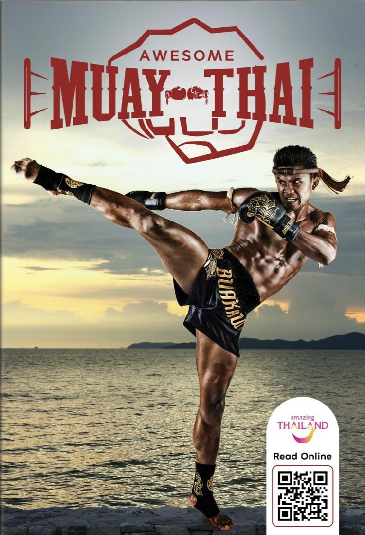 Туристическое управление Таиланда выпустило электронную книгу по муай-тай