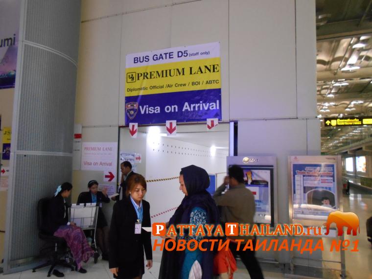 В Таиланде будет отменен визовый сбор для граждан 21 страны