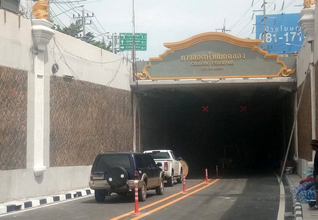 Chalong underpass to open! Flying bag snatch? Southern bombing kills teen!