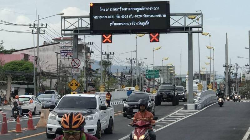 Тоннель Чалонг-Раваи будет работать в обычном режиме в день официального открытия