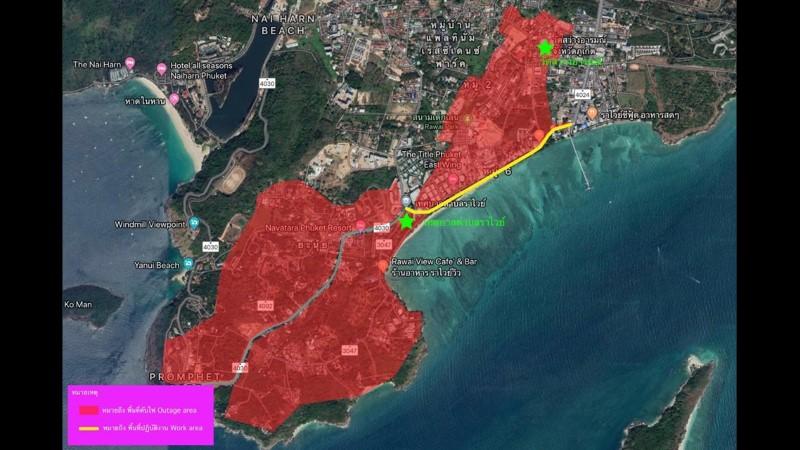 Часть Раваи останется без электричества 7 июня