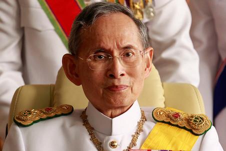 День памяти Короля Пхумипона Адульядета
