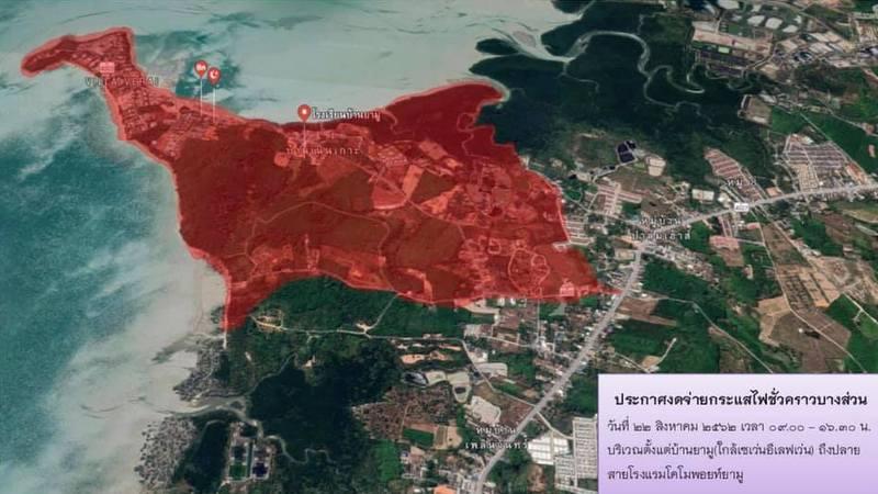 Отключение электроснабжения ожидается в Паклоке 22 августа