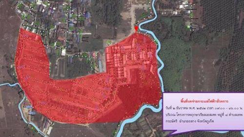 Поселок Pruksa Ville в Таланге останется без электричества 2 декабря