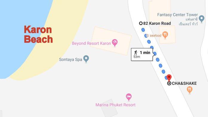 Участок дороги Карон-Бич будет закрыт для проезда автомобилей в понедельник вечером