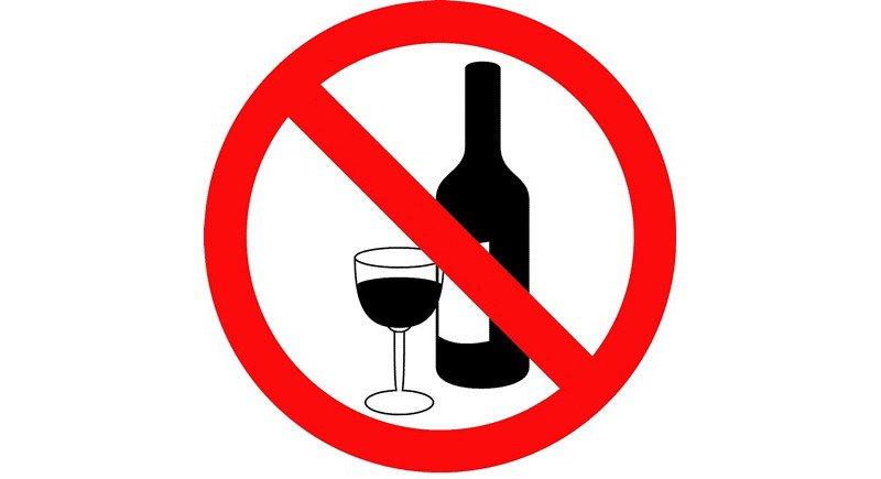 Запрет на продажу алкоголя будет действовать в эти выходные на Пхукете