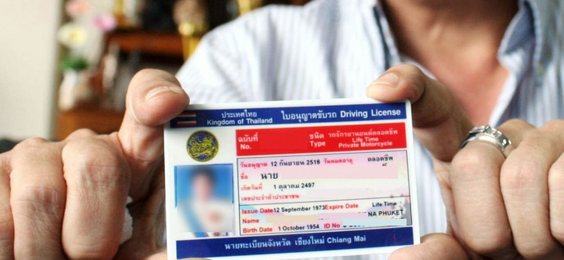 Как получить права в Таиланде в 2020 году