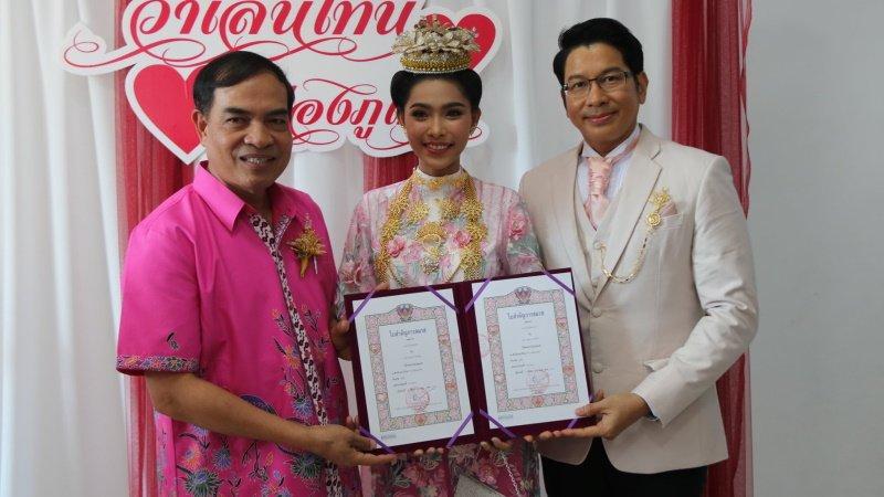 На Пхукете 209 пар зарегистрировали браки в День святого Валентина