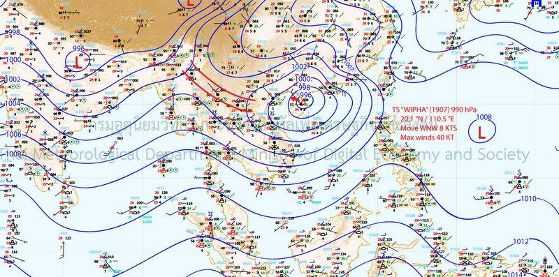 Метеорологический департамент Таиланда выпустил предупреждение об ухудшении погоды на Пхукете