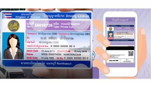 20 сентября в Таиланде вступит в силу новый закон о дорожном движении