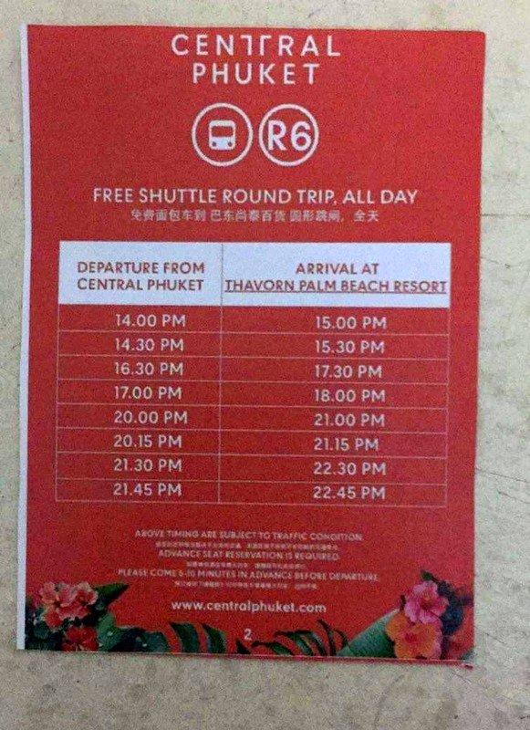 Central Phuket отказался от бесплатных трансферов от отелей