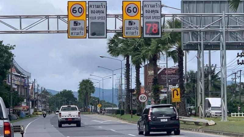 Локдаун не уменьшил смертность на дорогах Пхукета