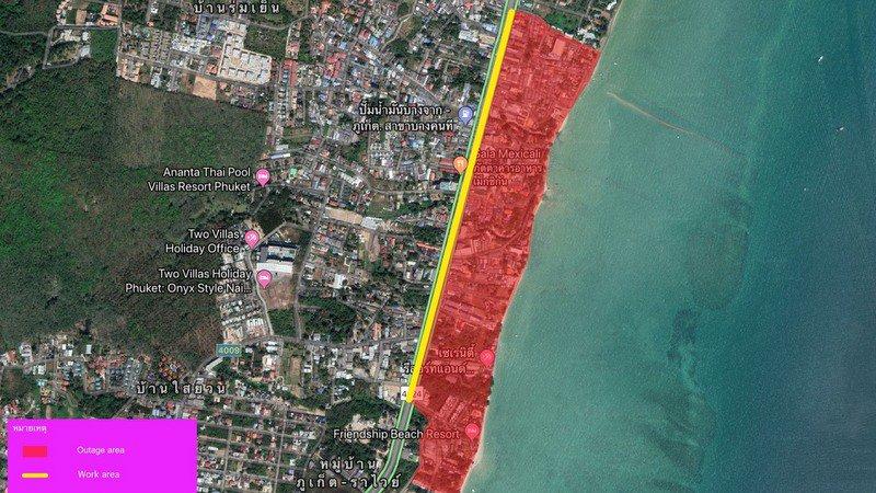Часть Раваи останется без электричества 21 августа