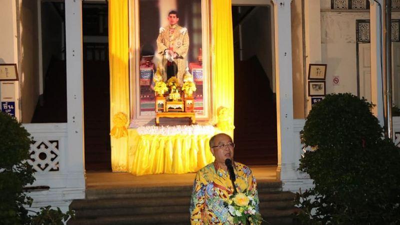 В день рождения Его Величества Короля на Пхукете пройдут публичные мероприятия
