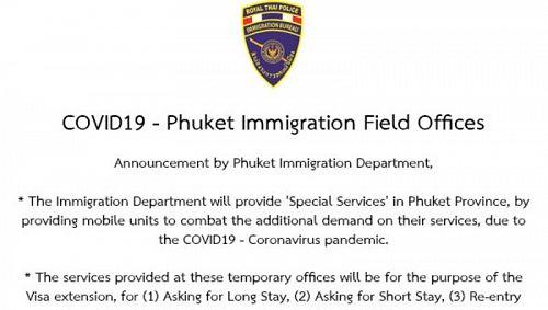 Мобильные офисы Иммиграционного бюро начали работать на Пхукете