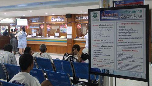 В государственных больницах Таиланда введена градация расценок для разных групп пациентов