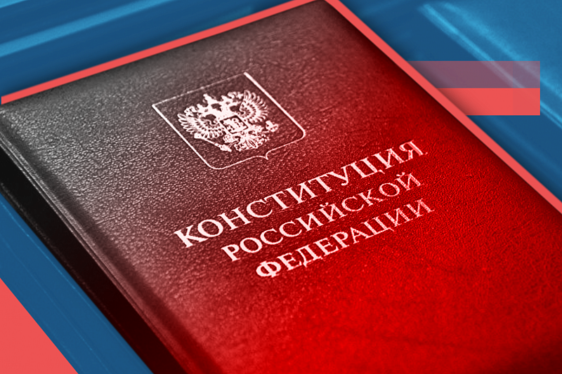 Голосование по поправкам в конституцию РФ состоится на Пхукете, в Бангкоке и в Паттайе