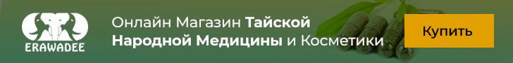 Авиакомпания Thai Airways меняет график рейсов Москва-Бангкок