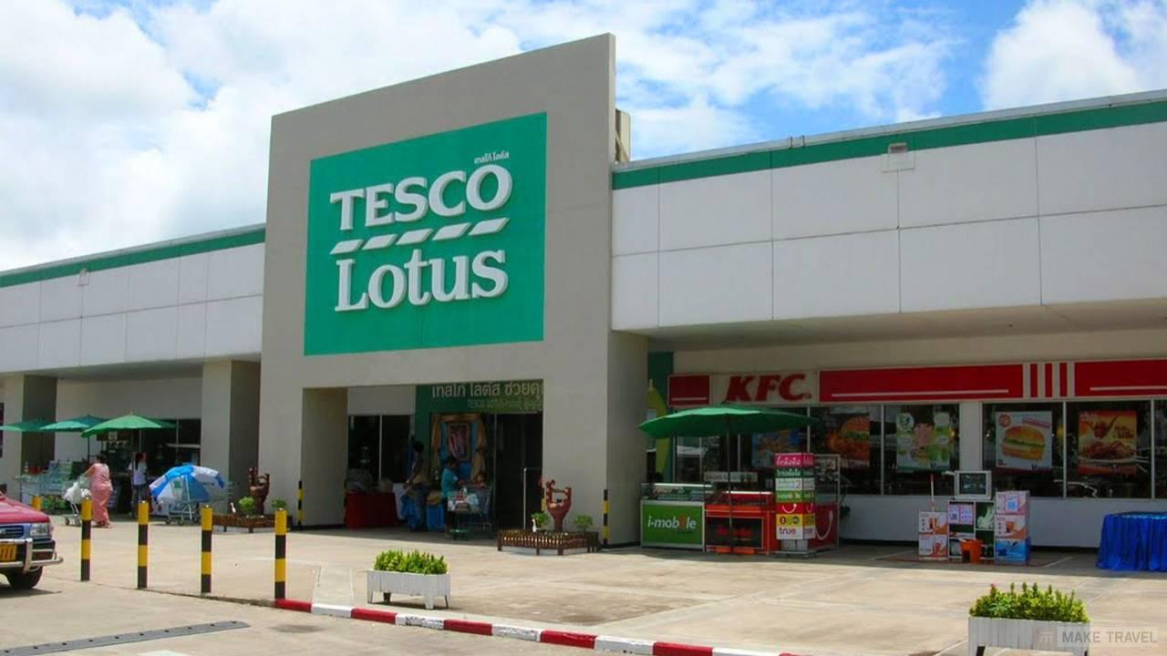 Tesco рассматривает продажу своей торговой сети в Таиланде