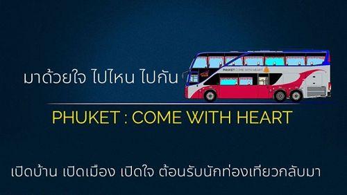 Автобусное сообщение между Пхукетом и другими провинциями возобновится 5 июня