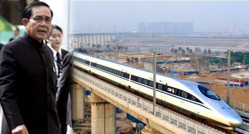 Высокоскоростная железная дорога Таиланда перевезет первых пассажиров в 2023 году