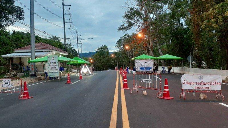 Район Камала частично закрыт из-за коронавируса