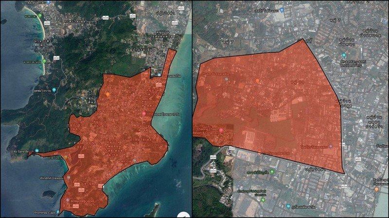 Чалонг и Раваи останутся без электричества 13 февраля