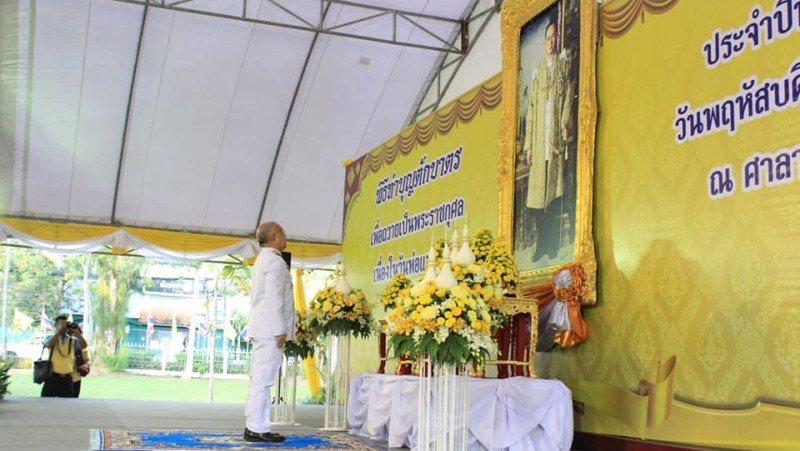Пхукет отмечает день рождения Короля Рамы IX