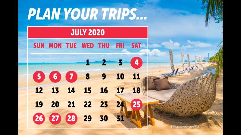 25-28 июля объявлены нерабочими днями в Таиланде