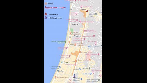 Патонг частично останется без электричества 4 декабря