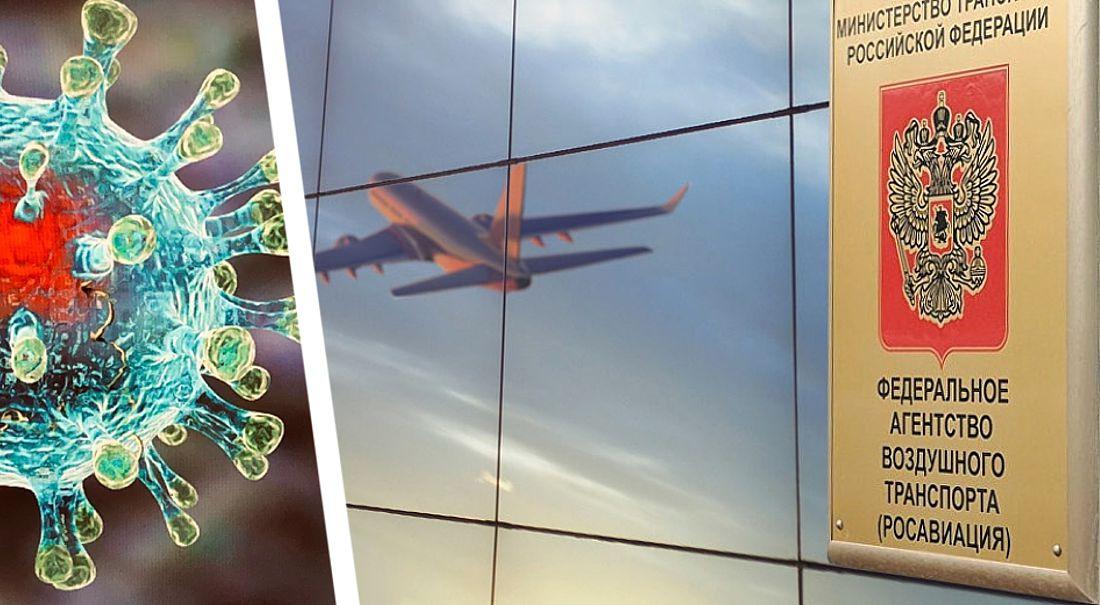 Назначены новые вывозные рейсы для российских туристов: полный список рейсов до 5 апреля