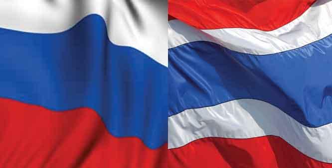 Главы МИД России и Таиланда обсудят развитие сотрудничества и безопасность в АТР