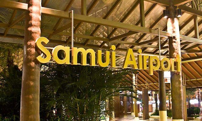 Чем уникален аэропорт Самуи?