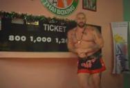 """Бадюк,Кочергин """"Тайский бокс с острова Самуи"""""""