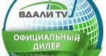 Русское ТВ на Самуи - VDali.TV