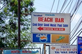 Пляж Рокиз-Бич