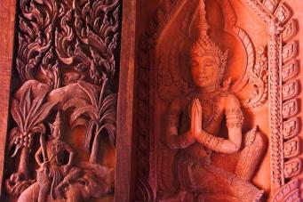 Храм Сила-Нгу