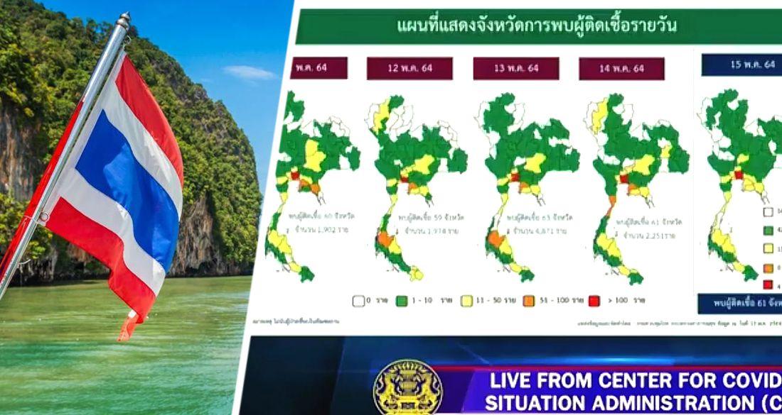 Таиланд начал смягчать ограничения: туристические провинции меняют цвет