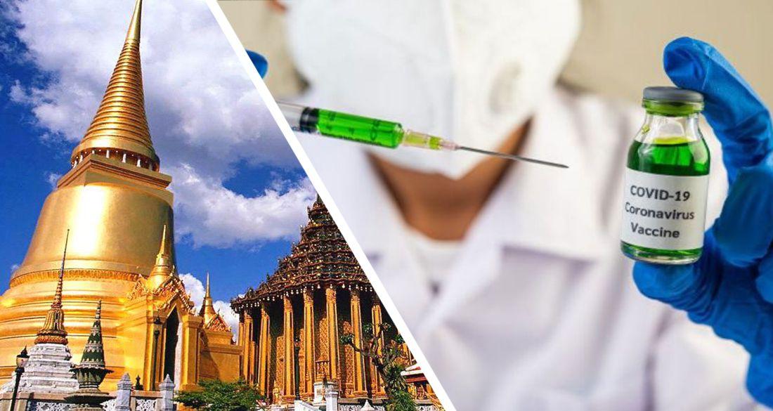 Российские экспаты в Таиланде смогут бесплатно получить вакцину Pfizer