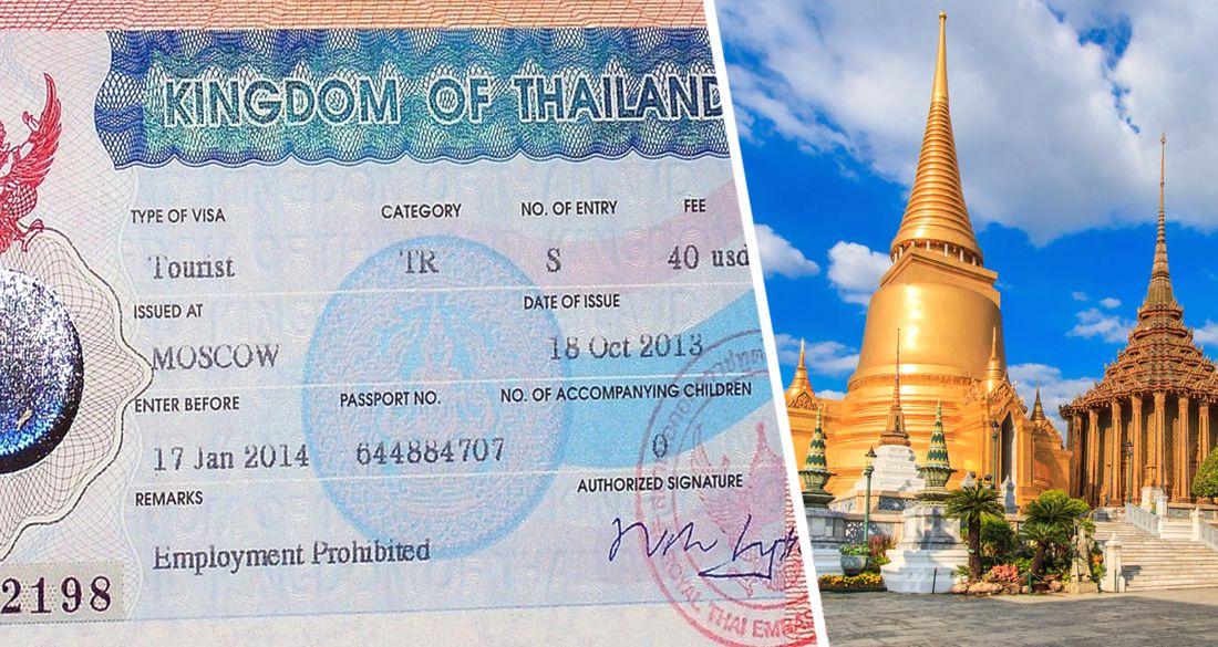 Власти Таиланда продлят долгосрочную визовую программу ещё на год