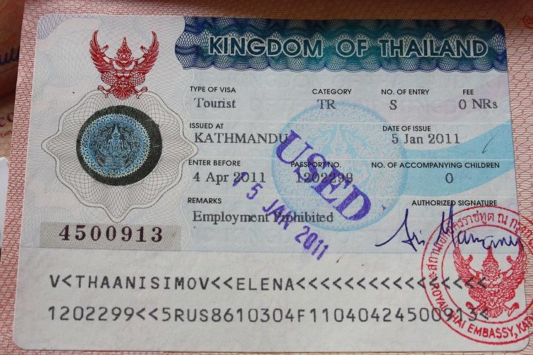 Посольство РФ прорабатывает вопрос продления сроков пребывания россиян в Таиланде