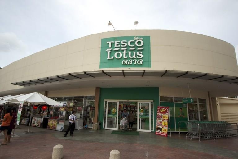 Супермаркеты на острове Пхукет