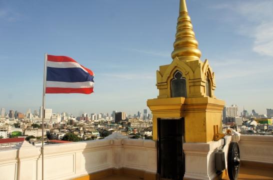 Таиланд направит на XIX Всемирный фестиваль молодежи и студентов в Сочи 30 человек