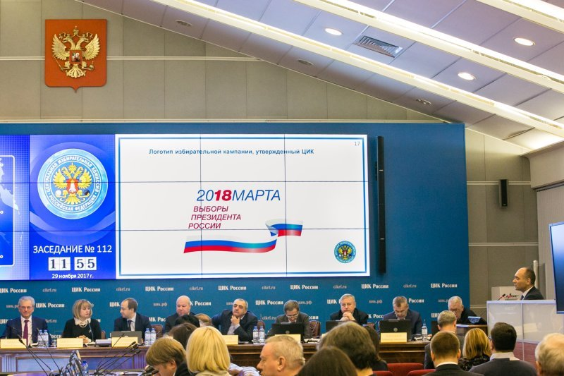 Выборы президента РФ в Таиланде пройдут в столице и на курортах страны