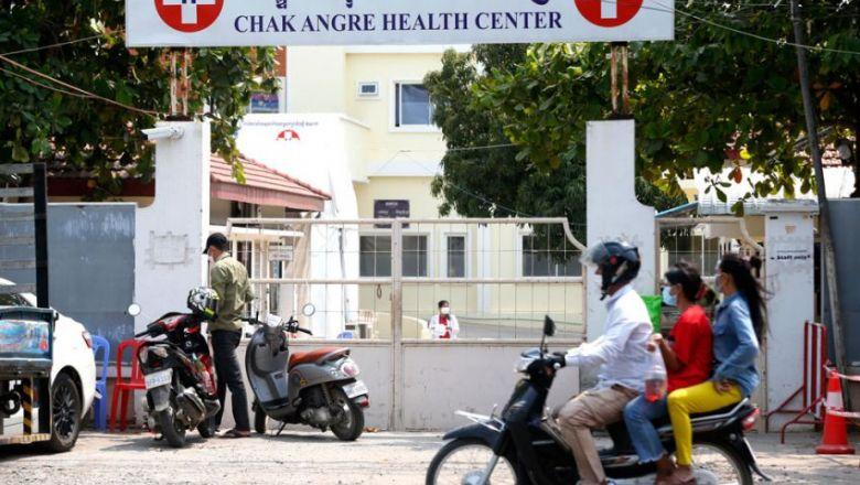 Азиатский банк развития  одобрил кредит в размере 30 млн $ для системы здравоохранения Камбоджи