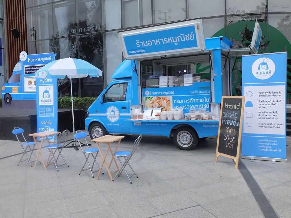 Правительство Таиланда инициирует открытие бюджетных придорожных кафе к Сонгкрану