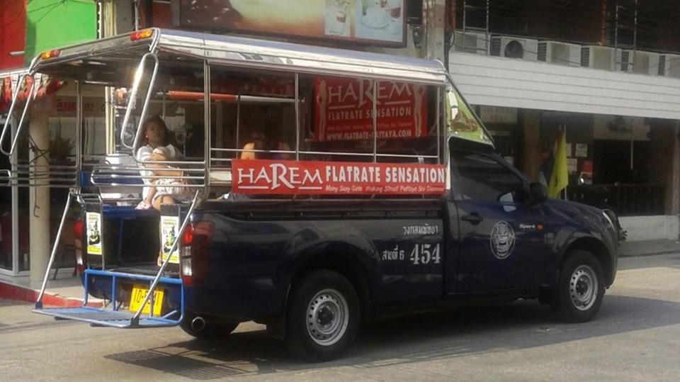 Водитель маршрутки в Таиланде высадил истекающую кровью после ДТП россиянку на дорогу и уехал