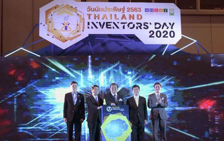 В День изобретателей в Таиланде представили машину для борьбы с пылью