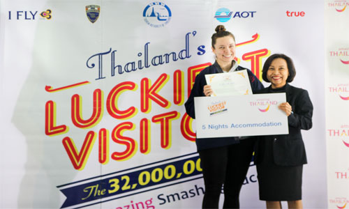В Таиланд прибыл рекордный 32х-миллионный путешественник